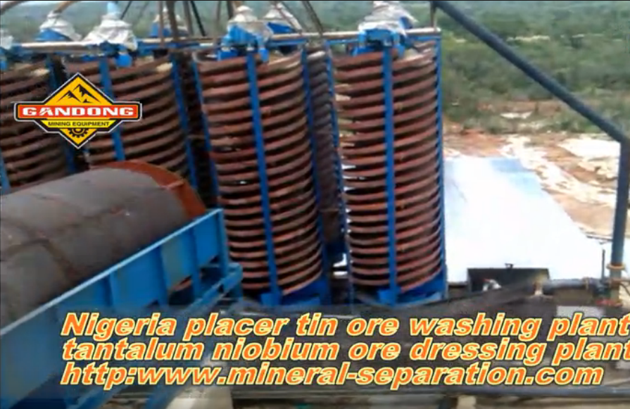 The tin and tantalum-niobium ore mining plant in Nigeria