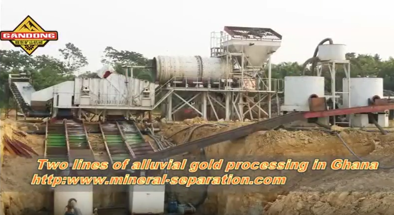 The gravity mining site of alluvial gold in Ghana