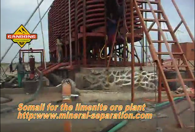 Ilmenite ore gravity separation plant