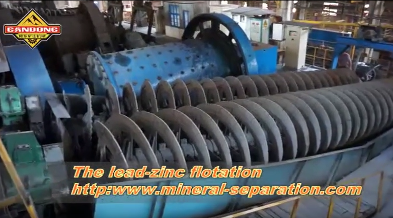 The flotation site of lead-zinc ore