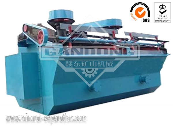 xcf kyf flotation machine Jpf kyf air flate flotation cell for sale used in cell equipment used xcf kyf series flotation machine with convenient ope xcf kyf integral unit mini flotation.