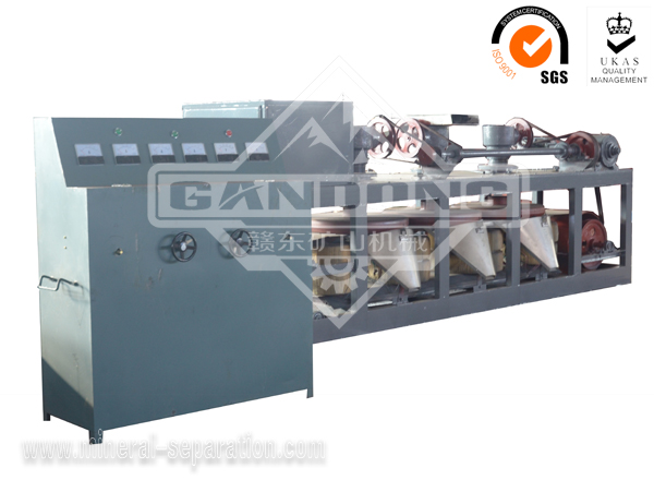 Dry Belt Type Magnetic Separator PC-3x600
