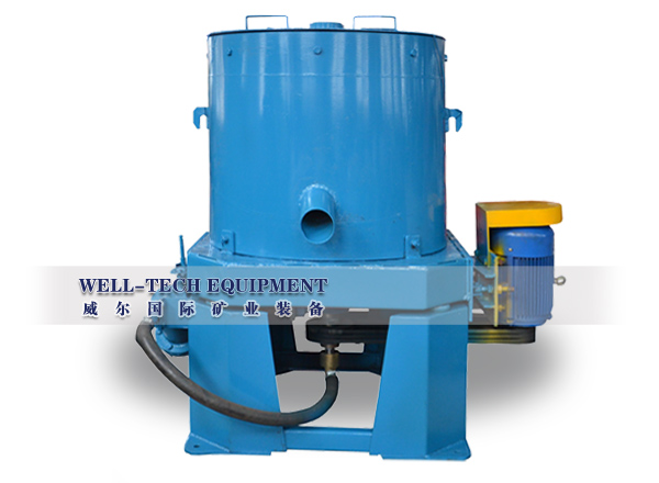 Centrifugal Gold Concentrator