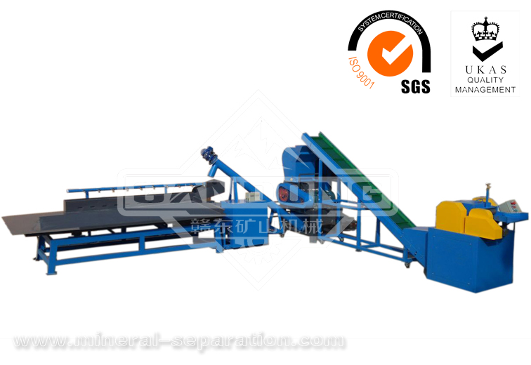 Water Type Separating Copper Wire Machine
